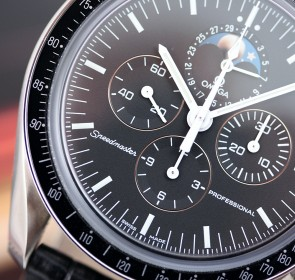 Omega Speedmaster Moonwatch Professional Moonphase ref. 3876.50.31
