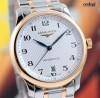 Longines Master Collection Date ref. L2.628.5.79.7